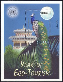 Postage stamp from Bhutan - SG 1728b (2002) - with peacock subject