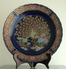 Dish with peacock subject