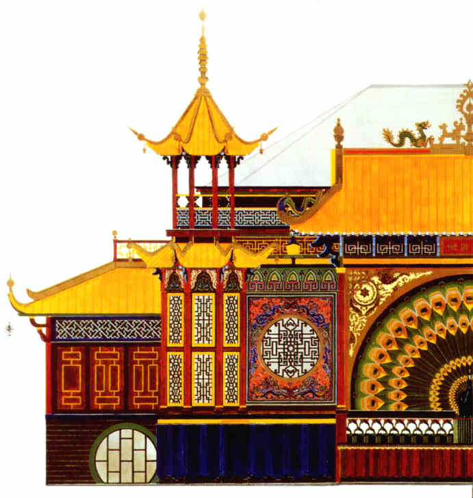 The Pantomime Theatre: Section of coloured drawing